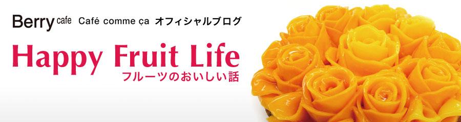 Happy Fruit Life